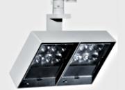 Light Board pour rails lumière