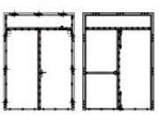 Bloc-porte 1 vantail + imposte 1 V + I