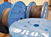 Cables électriques multifilaires