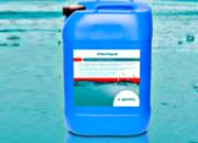 Chloriliquide C