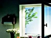 Moustiquaire de fenêtre enroulable