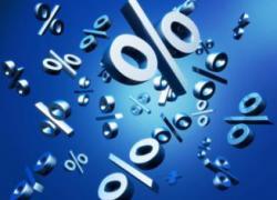 Crédits immobiliers : les taux restent stables
