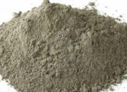 Ciment : une légère reprise attendue en 2017