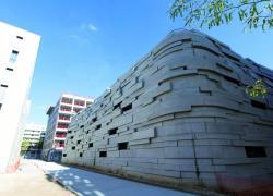 Lancement d'une concertation publique dédiée aux bâtiments scolaires