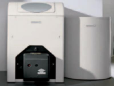 logobloc l lsl chaudi res au sol gaz ou fioul chaudi res 41834p1. Black Bedroom Furniture Sets. Home Design Ideas