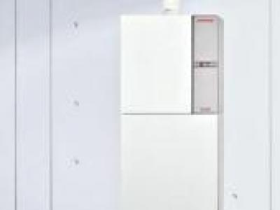 Weishaupt Thermo Condens K