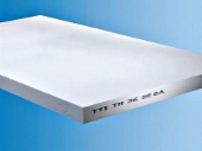 Knauf Therm TTI Th 36 SE BA + pare-vapeur acoustique