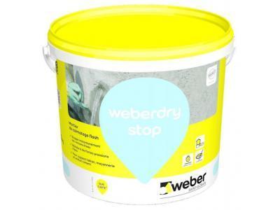 weber.dry stop