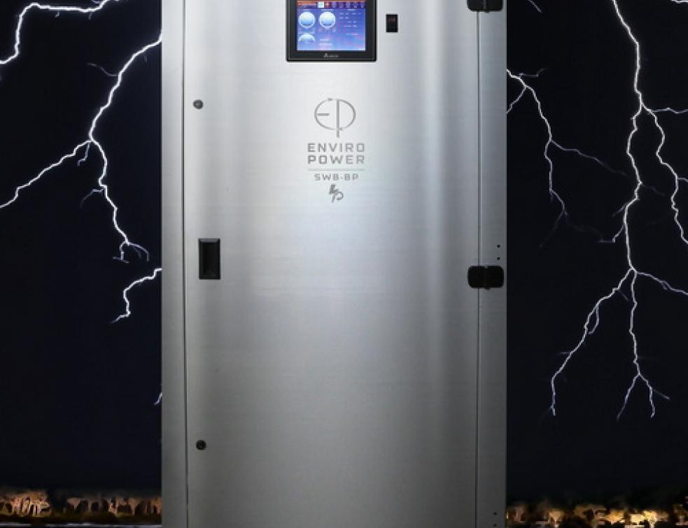 SmartWatt Boiler : une nouvelle solution de micro-cogénération